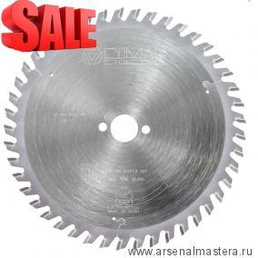 SALE Пильный диск поперечный рез D 160 x 20 x 2,2 Z54 шпон, фанера, дерево DIMAR 91332433