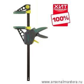 Струбцина для зажима и распора EHZ PRO 100-700 с усилием 120 кг Wolfcraft 3033000 ХИТ!