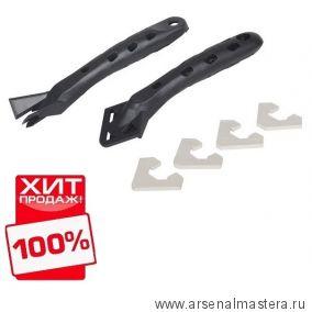 Набор ножей для удаления старых или выравнивания новых швов Wolfcraft 4364000 ХИТ!