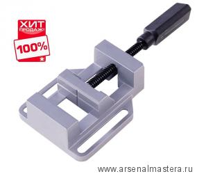 Зажимные тиски (зажим. ширина 65мм, алюминий литой) Simplex 60 Wolfcraft 3412099 ХИТ!
