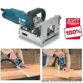 ХИТ! Фрезер для шкантов и пазов (ламельный фрезер) 0,8 кВт AB111N VIRUTEX 7900200