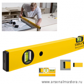 Уровень строительный тип 70 60 см STABILA 02284