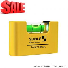 SALE Уровень пузырьковый STABILA Pocket Basic длина 6,7 см арт.17773