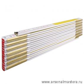 Складной деревянный метр STABILA Тип 617/11 3м х 16мм арт.01231