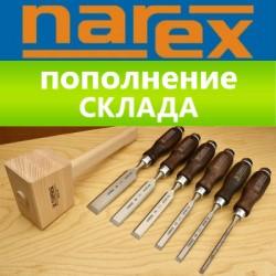 Профессиональный столярный инструмент NAREX нарекс купить