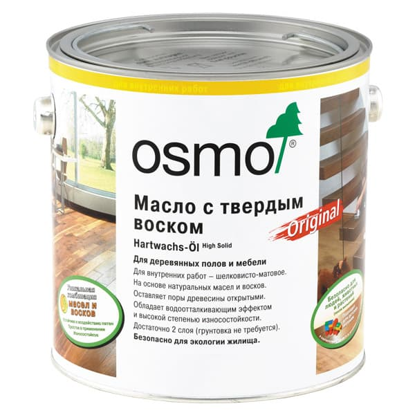 Osmo-Hartwachs-Ol Original