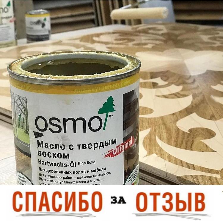 OSMO отзывы