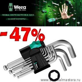 АКЦИЯ ПЕРЕЗАГРУЗКА ЦЕН МИНУС 47% Набор Г-образных ключей для винтов с внутренним шестигранником, метрических, хромированных WERA 950 PKS/9 SM N