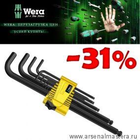 АКЦИЯ ПЕРЕЗАГРУЗКА ЦЕН МИНУС 31% Набор Г-образных ключей дюймовых WERA 950 PKL/13 SZ N BlackLaser 13 шт WE-021728