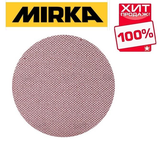 купить  с актуальными ценами Все инструменты Mirka