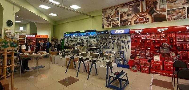 официальный сайт Арсенал Мастера РУ arsenalmastera интернет-магазин