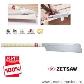 Японская пила обушковая универсальная Dozuki Fine 240 мм 25 tpi 0,3 мм деревянная рукоять ZetSaw Z.07121 ХИТ!