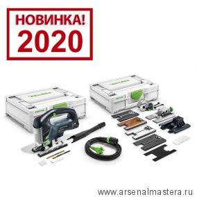 Маятниковый лобзик Festool CARVEX PSB 420 EBQ-Set ПЛЮС систейнер с оснасткой 576187 Новинка 2020 года!