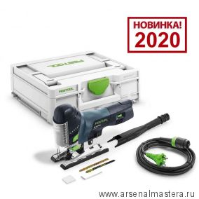 Маятниковый лобзик FESTOOL CARVEX PS 420 EBQ-Plus 576175. Новинка 2020 года!