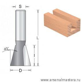 Фреза ласточкин хвост угол 14 гр D 25,4 x 25,4 L 69,5 хвостовик 12 DIMAR 1040259