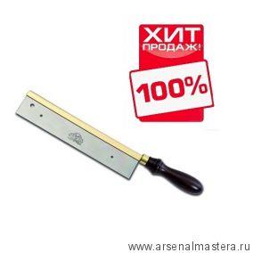 Пила столярная обушковая для музыкальных инструментов (пила для ладов) Pax Guitar Saw 254 мм 16 tpi Thomas Flinn М00005120 ХИТ!