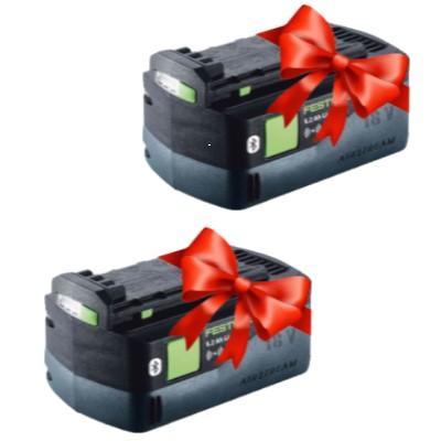 2 шт Аккумулятор BP 18 Li 5,2 ASI с функцией охлаждения AIRSTREAM FESTOOL 202479 - в ПОДАРОК