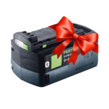 Аккумулятор BP 18 Li 5,2 ASI с функцией охлаждения AIRSTREAM FESTOOL 202479 - в ПОДАРОК