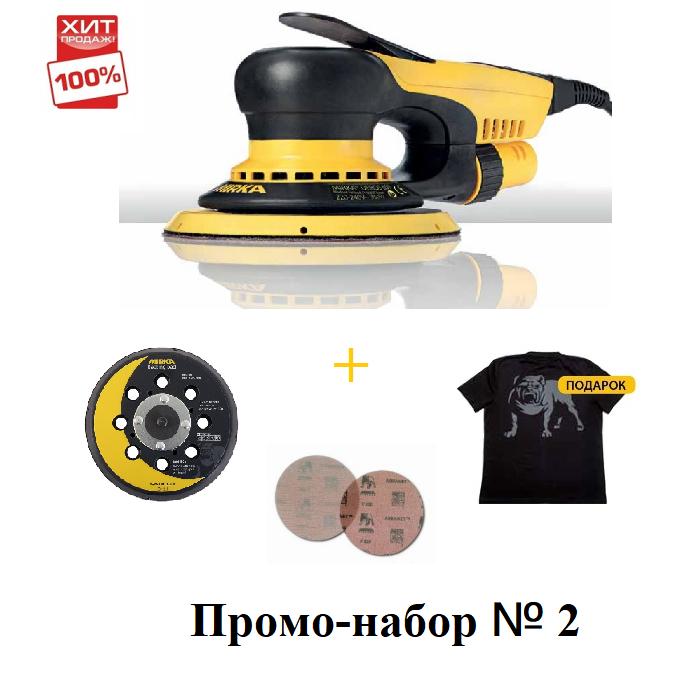 Mirka DEROS (Мирка Дерос) 550CV диск 125 мм орбита 5,0  + шлифподошва + Абранет бесплатно, футболка в подарок