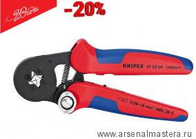 ЮБИЛЕЙНОЕ СПЕЦПРЕДЛОЖЕНИЕ: Пресс-клещи для контактных гильз, самонастраивающиеся с боковой установкой (ОБЖИМНИК ручной) KNIPEX 97 53 04
