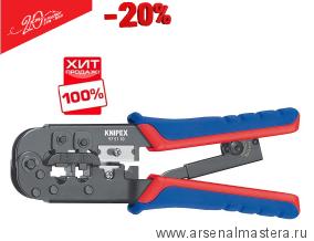ЮБИЛЕЙНОЕ СПЕЦПРЕДЛОЖЕНИЕ: Инструмент для опрессовки штекеров типа Western (ОБЖИМНИК ручной) KNIPEX  97 51 10 ХИТ!