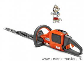 СНИЖАЕМ цену! Аккумуляторные ножницы для живой изгороди Husqvarna 536 Li HD60X для профессионалов, без аккумулятора 9667294-02