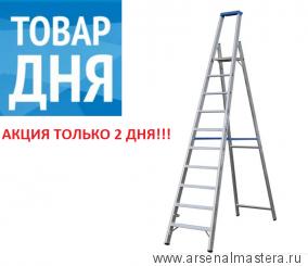 ВНИМАНИЕ! АКЦИЯ 2 ДНЯ! Односторонняя свободностоящая алюминиевая лестница - стремянка Krause Stabilo для профессионального применения, 10 ступенек