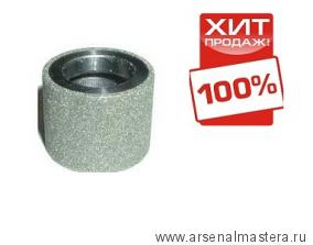 Абразив для заточных станков Drill Doctor360 X, 500X, 750X 100 грит (Coarse) М00006083
