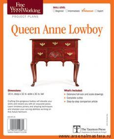 План-схема с чертежами (уровень продвинутый) столика Fine Woodworking Queen Anne Lowboy Plan Lee Valley 73L2512 М00011576