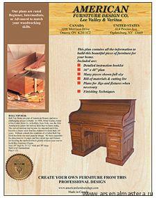 План-схема стола (секретера) с чертежами Roll Top Desk Lee Valley 01L5017 М00011572