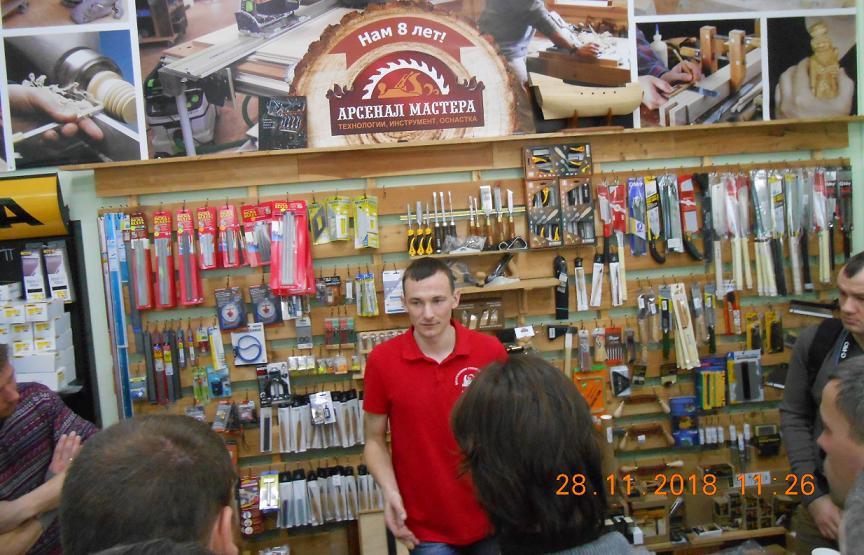 инструменты ручные купить