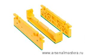 SALE Комплект трёх сменных опор (1/4,1/2, центральная) для GRR-Ripper Microjig RR-303
