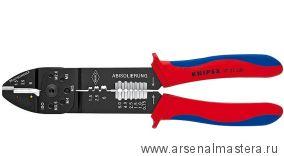 Клещи для опрессовки (ОБЖИМНИК ручной ) KNIPEX 97 22 240