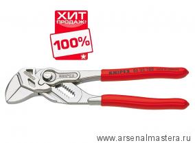 Ключ клещевой переставной - гаечный ключ KNIPEX 86 03 180 ХИТ!