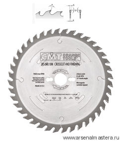 CMT 285.072.20M Диск пильный 500x30x3,8/2,8 10гр 15гр ATB Z72