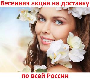 бесплатно доставка инструмента по России и в Москве