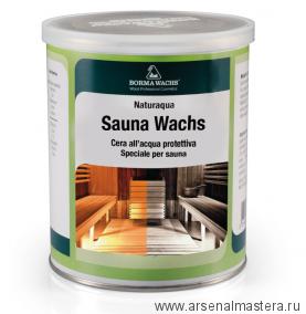Воск для сауны, парной на водной основе 0,75л Borma Sauna прозрачный NAT3361-08