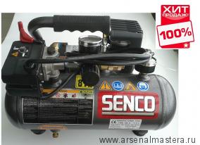 ОГРАНИЧЕННЫЙ ВЫПУСК:  Компрессор безмасляный малошумный Senco PC1010EUS (подходит для хранения в Systainer FESTOOL T-LOC SYS 4 TL) ХИТ!