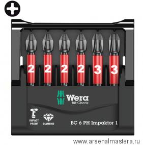 МИНУС 30% Набор WERA Mini-Check Impaktor 1 WE-057691