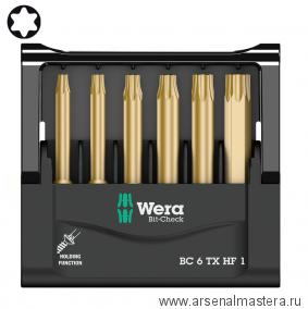 МИНУС 30% Набор WERA Mini-Check TX HF с фиксирующей функцией для винтов 50 мм WE-056476
