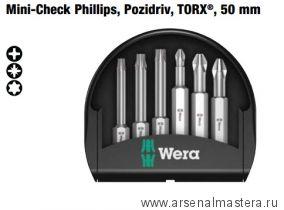 МИНУС 30%  Набор бит Mini-Check Phillips, Pozidriv, TORX®, 6 насадок 50 мм WERA WE-056473