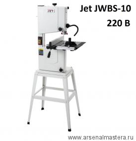 Ленточнопильный станок компактный Jet JWBS-10 220В 375 Вт  10000861M