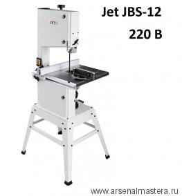 Ленточнопильный станок малогабаритный двухскоростной Jet JBS-12 220В 0,8кВт 100001021M