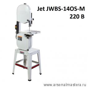 Ленточнопильный станок профессиональный Jet JWBS-14OS-М 220В 1кВт  708113A-RU