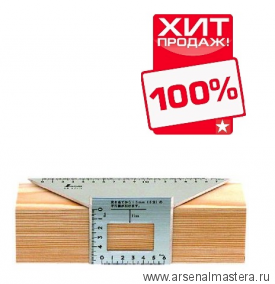 Шаблон угловой Shinwa 200х63х73 мм М00003453 Sh 62114 М00003453 ХИТ!