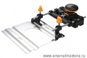 Адаптер TRTA001 для работы с направляющей шиной Triton TR364829