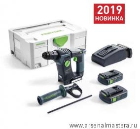 Аккумуляторный перфоратор FESTOOL BHC 18 Li 3,1 I-Compact в систейнере SYS 2 T-LOC 575700 Новинка 2019 г!