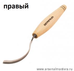 Нож резчицкий - ложкорез ПЕТРОГРАДЪ D100мм правый М00015432