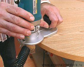 Фрезер кромочный (Комплект для удаления свесов) FR256N VIRUTEX 5600510