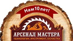 конкурс Арсенал Мастера ФАНПРОЕКТ